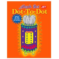 Aleph Bet Dot-to-Dot Book