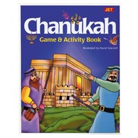 Chanukah Game & Activity Book