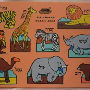 Foam Noah's Ark Animal Puzzles