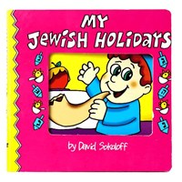 My Jewish Holidays Board Book