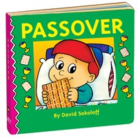 Passover Board Book