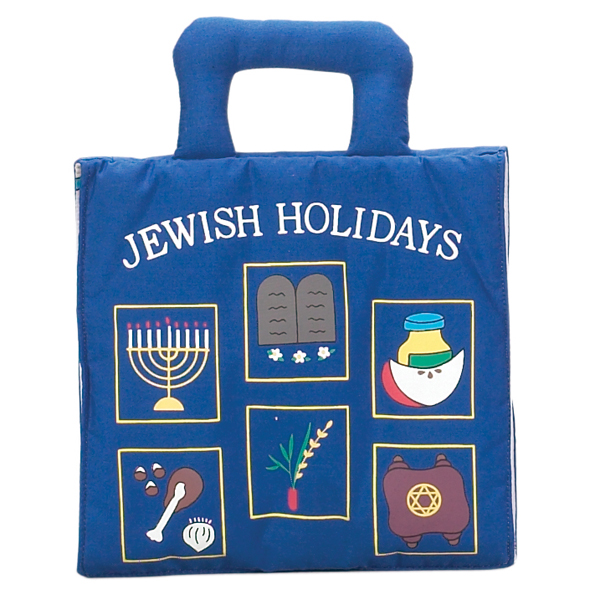 Jewish Holiday Plush Book