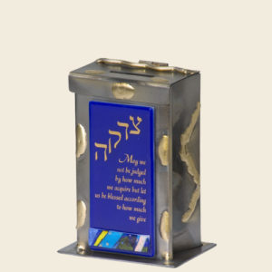 Large Judgement Tzedakah Box